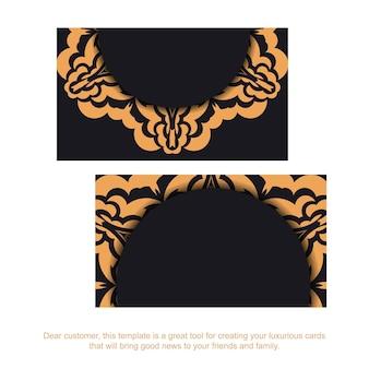 あなたのテキストとヴィンテージの飾りのための場所でベクトル名刺の準備。豪華なパターンの黒の名刺デザイン。