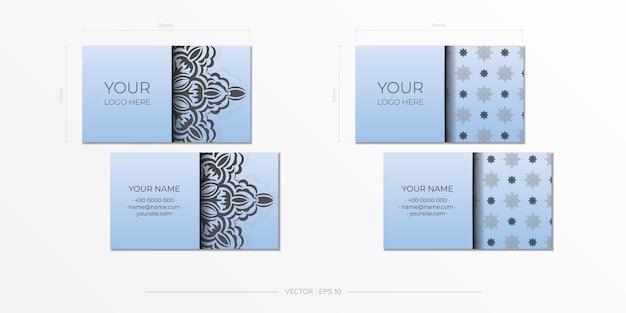 豪華な黒のパターンで青い色のベクトル名刺テンプレート。ヴィンテージの飾りが付いた印刷可能な名刺デザイン。
