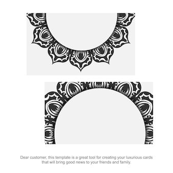 벡터 그리스 장식으로 비즈니스 카드 템플릿입니다. 디자인 명함 인쇄용 템플릿 블랙 빈티지 패턴의 흰색 색상입니다.