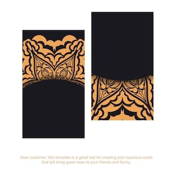 あなたのテキストとヴィンテージの飾りのための場所とベクトル名刺テンプレート。豪華なパターンで黒い色の名刺の印刷デザインのテンプレート。