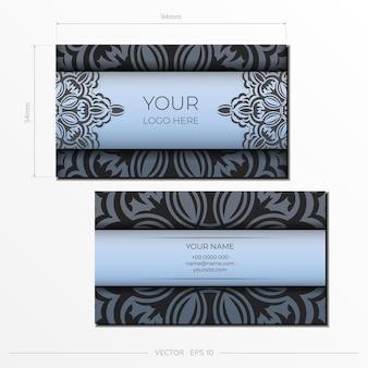 豪華な黒のパターンで青のベクトル名刺。ヴィンテージ飾りの名刺デザイン。