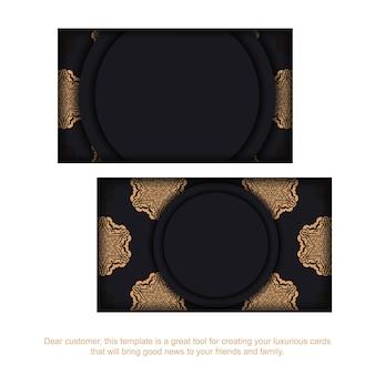 あなたのテキストとヴィンテージの装飾品のための場所で名刺をベクトルします。豪華な装飾が施された黒の名刺の印刷デザインのテンプレート。