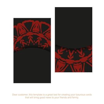 Векторные визитные карточки с местом для текста и старинных украшений. шаблон для полиграфического дизайна визиток в черном цвете с красным орнаментом мандалы.
