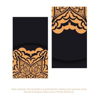 あなたのテキストとビンテージパターンのための場所で名刺をベクトルします。豪華なパターンで印刷可能な黒の名刺デザイン。