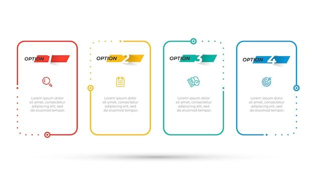 マーケティングアイコンと番号のオプションを持つベクトルビジネスインフォグラフィックデザインテンプレート。 4つのステップを持つタイムラインプロセス要素。