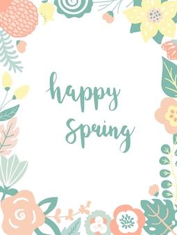花のフレームとベクトルカードのデザイン。