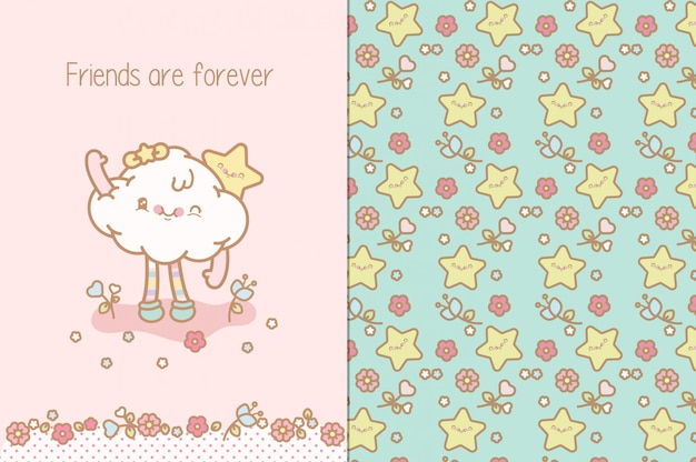 Vector card funny cartoon friends cloud and star transparent pattern
