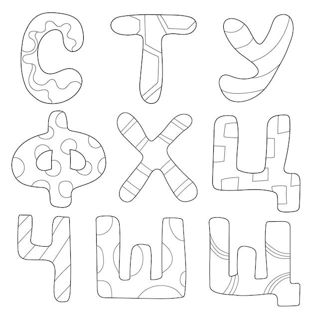 Векторный мультфильм алфавит для дизайна детей. русские буквы. азбука для детей - спина и белый - книжка-раскраска