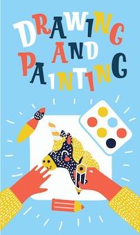벡터 만화 colorfulf 그림 및 드로잉 아이 배너입니다. 창작 과정. 테이블 상단, 어린이 손, 연필, 종이, 브러시, 손으로 그린 그림, 브러시, 페인트로 페인트의 벡터 일러스트 레이 션