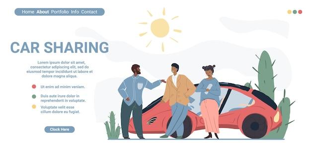 ベクトル漫画フラットキャラクターはカーシェアリングサービスを使用しています-幸せな笑顔の人々が車の隣で通信します。ランディングページのwebサイト、カーシェアリングデザインのオンラインモバイルアプリ、ソーシャルメディアのコンセプト