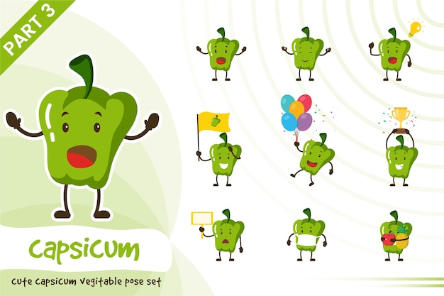トウガラシ野菜セットのベクトル漫画イラスト