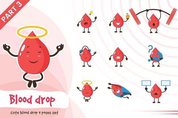 かわいい血ドロップセットのベクトル漫画イラスト