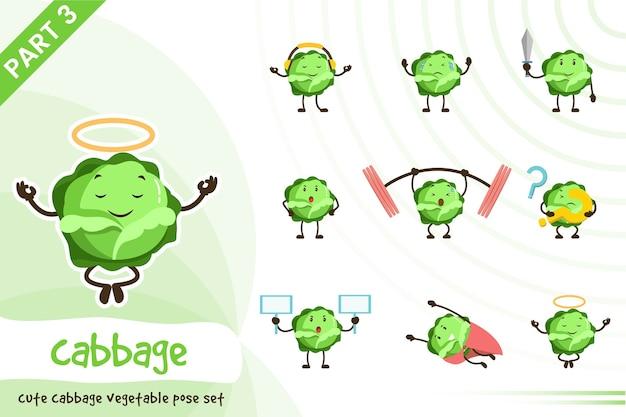 かわいいキャベツ野菜セットのベクトル漫画イラスト