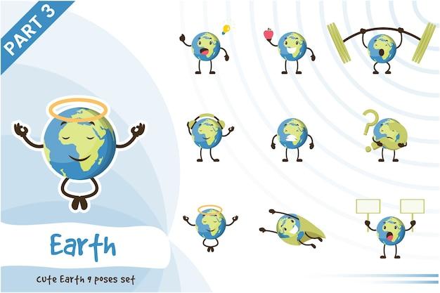 かわいい地球セットのベクトル漫画イラスト