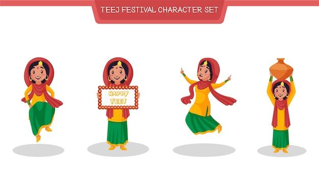 ティージフェスティバルのキャラクターセットのベクトル漫画イラスト