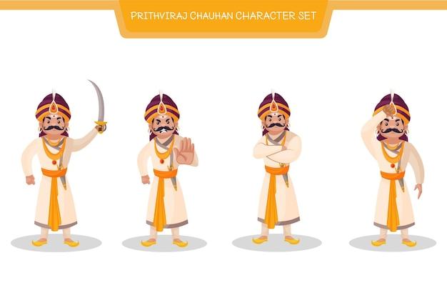 Vector cartoon illustration of prithviraj chauhan character set