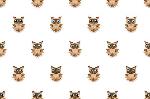 シャム猫のベクトル漫画イラストセット Premiumベクター