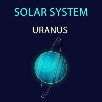 Vector cartoon illustration of uranus.