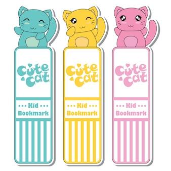 子供のしおりのラベルのデザイン、ブックマークのタグとステッカーのセットに適したかわいいカワイイ猫とのベクトル漫画のイラスト