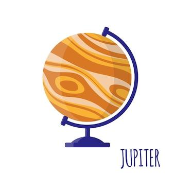 Vector cartoon illustration with desktop school jupiter globe isolated on white background. back to school
