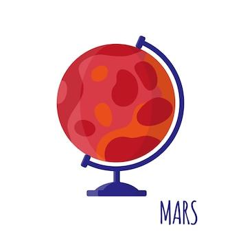 Vector cartoon illustration with desktop school mars globe isolated on white background. back to school