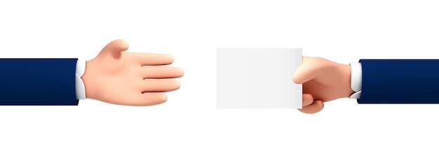 벡터 만화 남자 손은 다른 사람의 손에 빈 종이 레이블이나 태그를 제공합니다. 흰색 배경에 고립 된 빈 백서를 들고 만화 손.
