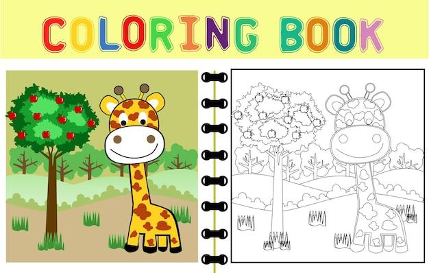 기린과 사과 나무 색칠하기 책 또는 동물 만화 페이지의 벡터 만화