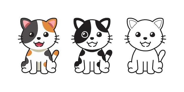 デザインのための三毛猫猫のベクトル漫画セット。