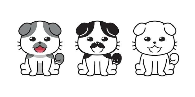 デザインのキャラクター猫のベクトル漫画セット。
