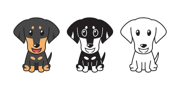 デザインのためのダックスフント犬のベクトル漫画セット
