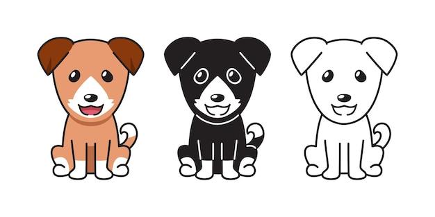 デザインのための犬のベクトル漫画セット。