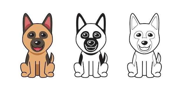 디자인을 위한 독일 셰퍼드 강아지의 벡터 만화 세트입니다.