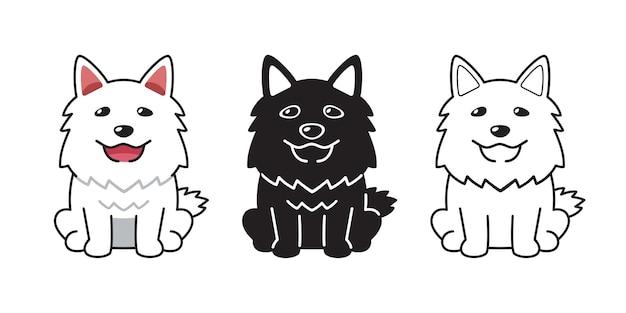 デザインのための幸せな犬のベクトル漫画セット。