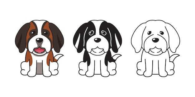 デザインのためのセントバーナード犬のベクトル漫画セット。