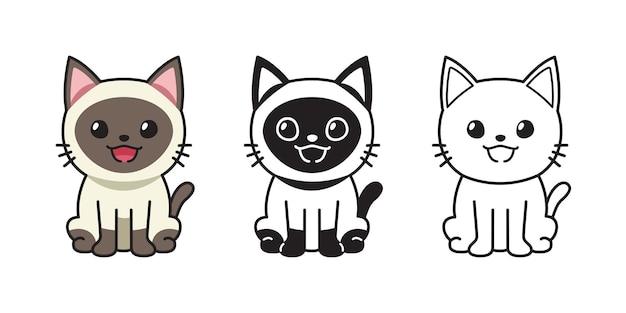 Векторный мультфильм набор сиамской кошки для дизайна.