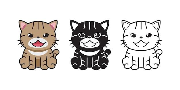 デザインのためのぶち猫のベクトル漫画セット。
