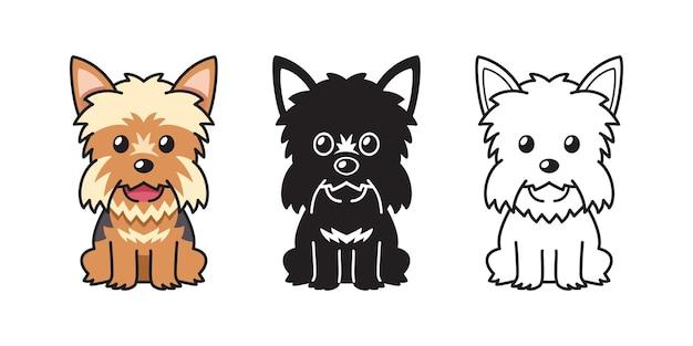 디자인을 위한 요크셔 테리어 강아지의 벡터 만화 세트입니다.