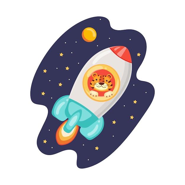 Векторная детская иллюстрация летящей ракеты с тигром в осветителе. пространство в мультяшном стиле. животное в галактике. праздничная веселая картинка ко дню космонавтики.