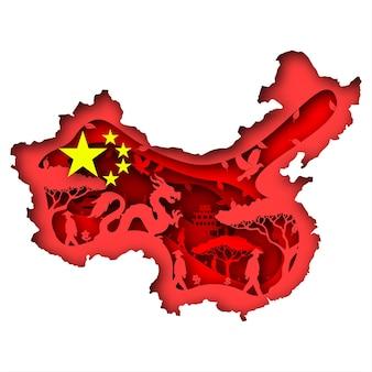 Вектор китай в стиле арт бумага. цифровое искусство