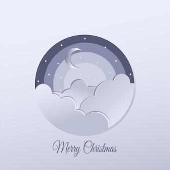 Векторная рождественская открытка в стиле вырезки из бумаги.