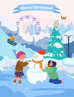 겨울 공원에서 눈사람을 만드는 아이 들과 함께 벡터 크리스마스 카드