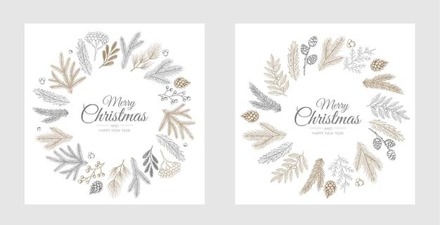 ベクトルのクリスマスカードセット。ホリデーパーティーカードテンプレートのデザイン。
