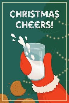 Векторная иллюстрация рождества санта-клауса с молоком и печеньем ура
