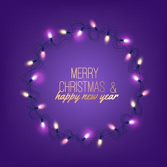 紫のベクトルクリスマスライト現実的なガーランド Premiumベクター