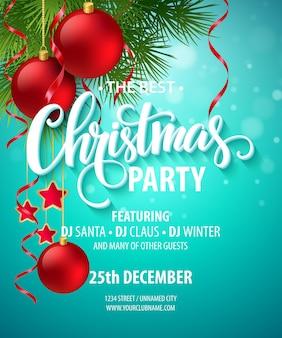 ベクトルのクリスマスパーティーのデザインテンプレート。ベクターイラストeps10