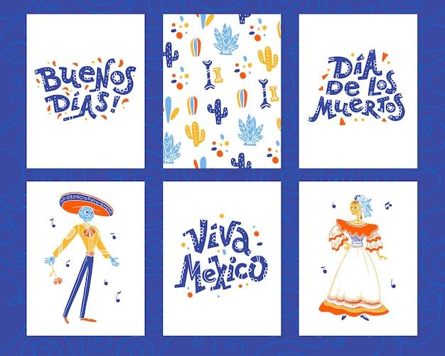 メキシコの死者のパーティー、フラット手描きスタイルのディアデロスムエルトスのお祝いのための伝統的な装飾が施されたカードのベクトルコレクション。レタリングおめでとう、ギター、ソンブレロ、スケルトン、パターン