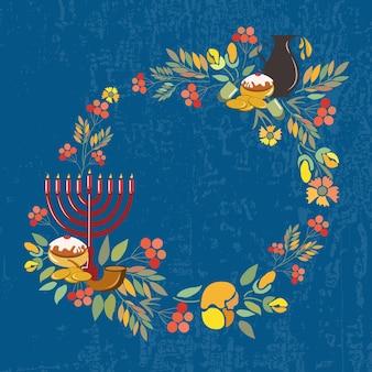 하누카에 대한 레이블 및 요소의 벡터 컬렉션입니다. 꽃, 동전, 양초, 도넛, 리본, 허브가 있는 해피 하누카 포스터. 엽서, 초대장 또는 디자인을 위한 꽃 템플릿