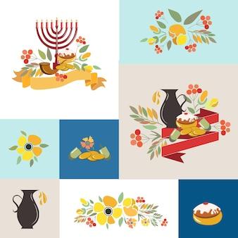 하누카에 대한 레이블 및 요소의 벡터 컬렉션입니다. 꽃, 동전, 양초, 도넛, 리본 및 허브가 있는 서명