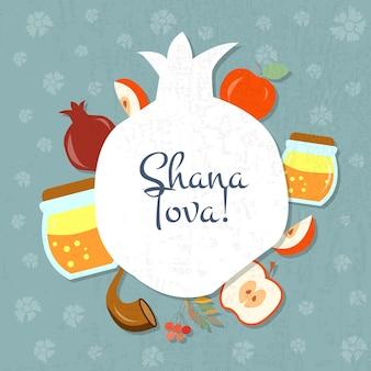 Векторная коллекция этикеток и элементов для значка значка еврейского нового года рош ха-шана с объектами