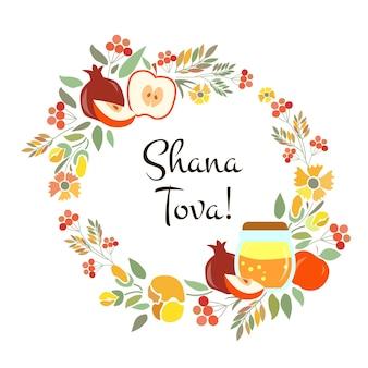 Векторная коллекция этикеток и элементов для еврейского нового года рош ха-шана значок или значок eps 10